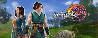 illustration of woman and muscular man from Chinese online video game