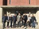 Visit from Beijing Normal University Scholars